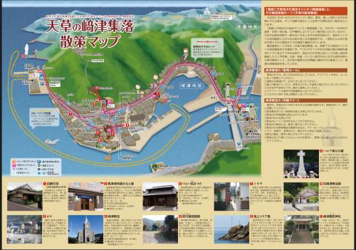 崎津集落散策マップ1