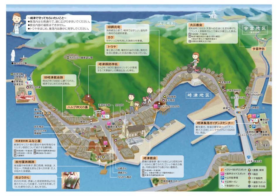 まち歩きマップ2-2-2